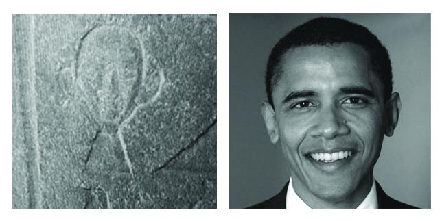 Obama and Hiero